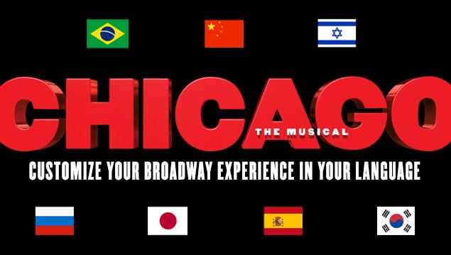 Chicago Gala Pro
