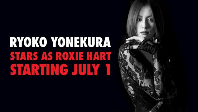 Yoko Yonekura as Roxie